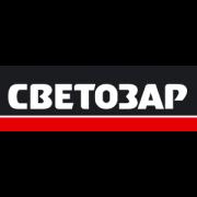 СВЕТОЗАР
