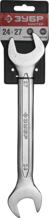 ключ Зубр 27010-24-27