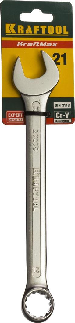 ключ Kraftool 27079-21
