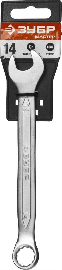 ключ Зубр 27087-14