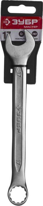 ключ Зубр 27087-17