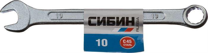 ключ СИБИН 27089-10