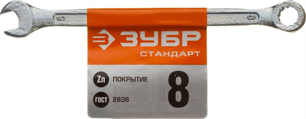 ключ Зубр 27112-08