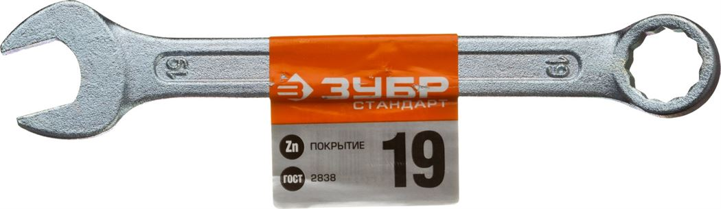 ключ Зубр 27112-19