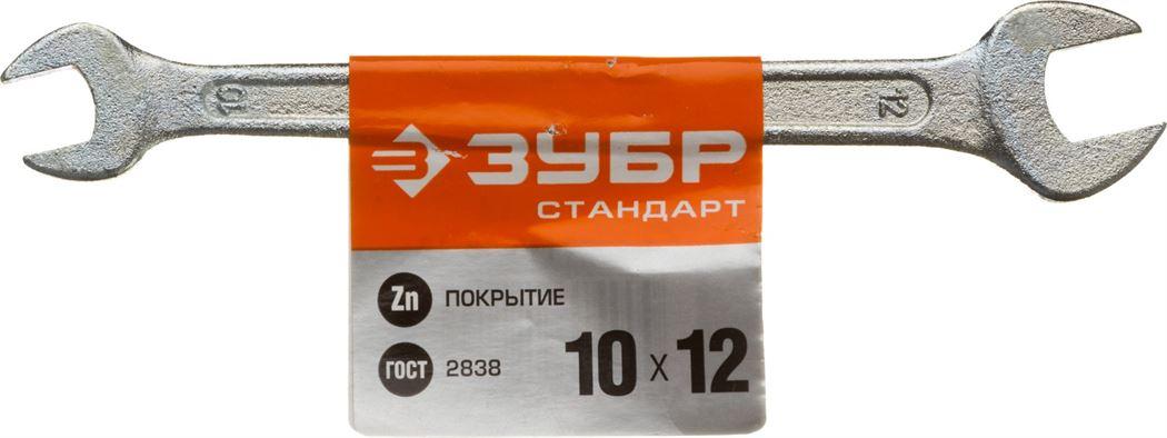 ключ Зубр 27115-10-12
