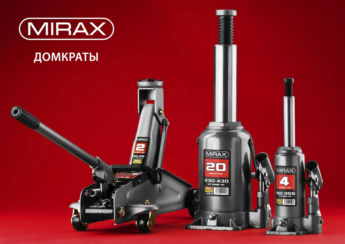 домкрат MIRAX 43260-6