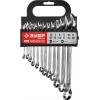 Набор МАСТЕР: Ключ гаечный комбинированный, Cr-V сталь, хромированный, -6-22мм, -12шт (38081) Зубр
