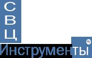 svc-tools - интернет магазин